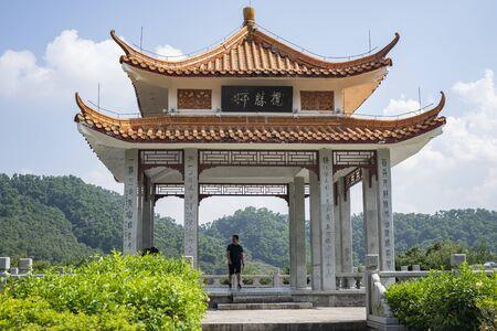 Shenzhen, China. Oct, 2019. The pavilion at Fairylake Botanical Garden, or Xianhu Botanical Garden located at Luohu District, Shenzhen, Guangdong, China.