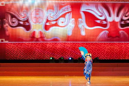 intangible: Sichuan Opera face Editorial