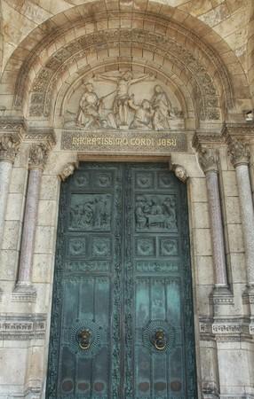 Sacre Coeur, Paris Stock Photo - 7049605