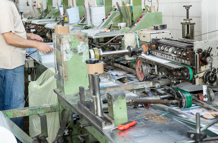 forwarding: worker in the factory of special-purpose machines