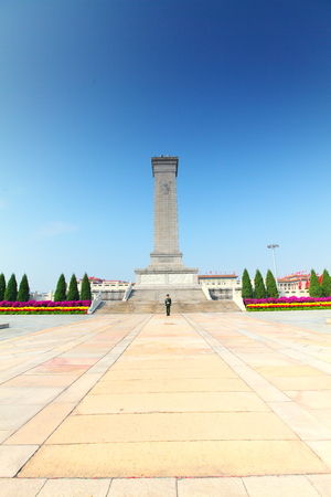 peoples: The Monument to the Peoples Heroes  Editorial