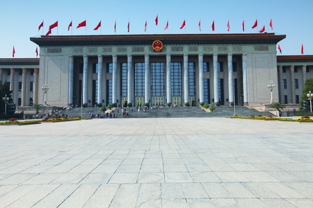 great hall: The Great Hall of the People    Editorial
