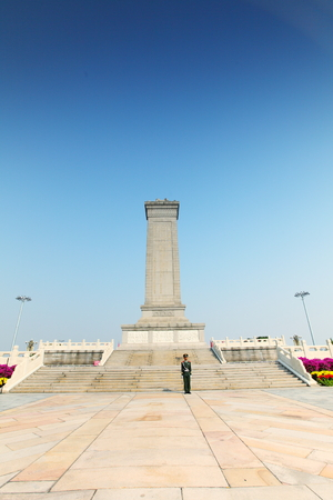 peoples: The Monument to the Peoples Heroes