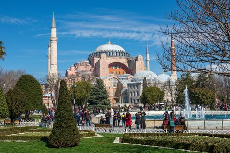 Hagia Sophia. Istanbul. tourist attractions of Turkey Standard-Bild - 138120047