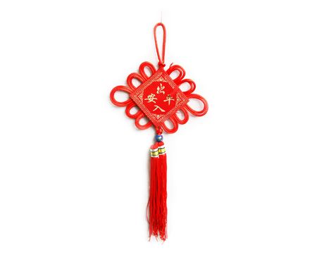 fu: Knot, knitting, red, fu, a particular lens