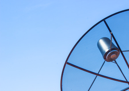 recieving: Satellite disk for tv. Stock Photo