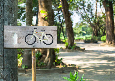 symbol icon: Bike sign from nature object for bicycle in nature park. Stock Photo