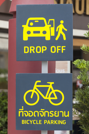 drop off: Drop off and Bicycle Parking sign.