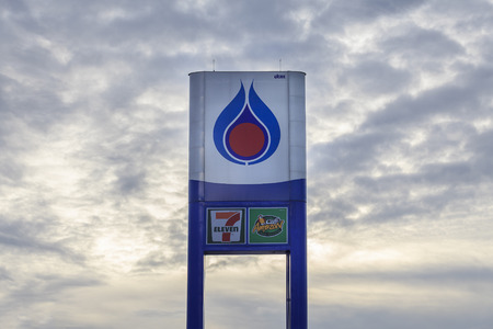 opec: Bangkok, Thailand - August 4, 2015: Sight PTT Gas Station on AUG 4, 2015 in Thailand. PTT is a Thai state-owned SET-listed oil and gas company which owns extensive submarine gas pipelines in the Gulf of Thailand.