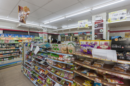 BANGKOK, Thailand - August 9, 2015: Interior of a 7-Eleven store at Assumption University. 7-Eleven (or 7-11) is an international chain of convenience stores that operates primarily as a franchise. Editorial