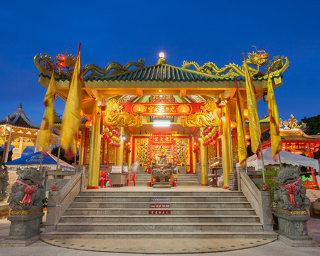chinese temple: Phuket, Thailand - September 30, 2015: Chinese Temple at The Vegetarian Festival in Phuket, Thailand. Editorial