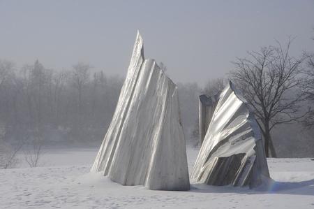assiniboine: Artwork at Assiniboine Park footbridge, Winnipeg, Manitoba,