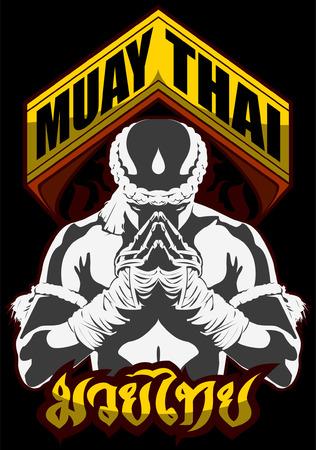 muay thai fighter pray martial art