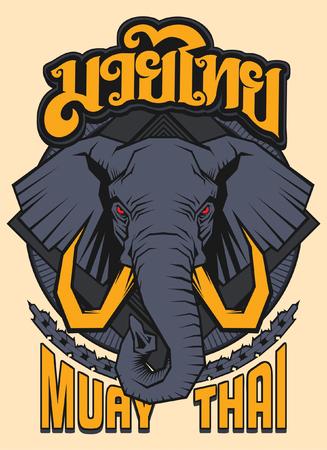 Muay Thai The Sacred Totem  Elephant Illustration