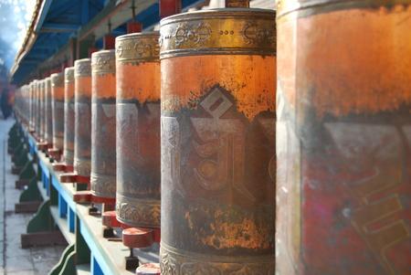 rim: Tibetan praying rim