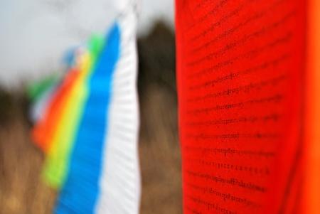 rta: Tibetan buddhism flag Stock Photo