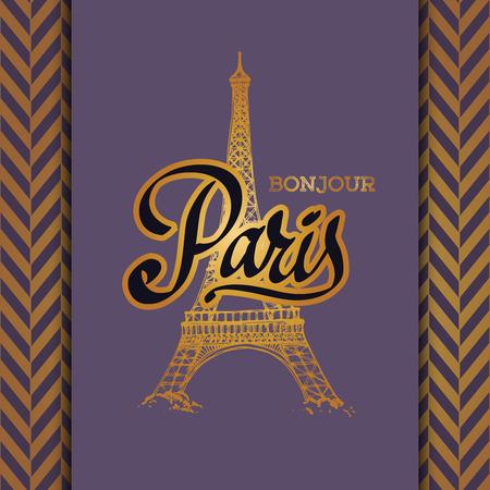 symbol hand: Eiffelturm Pariser Symbol Hand gezeichnet Illustration Illustration