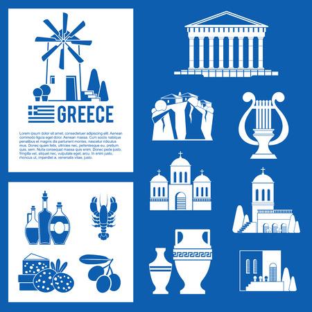 그리스 명소와 문화 기능 파란색 아이콘 디자인 세트. 일러스트