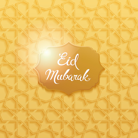 holiday greeting: Eid mubarak vector lettering greeting abstract background. Muslim holiday background