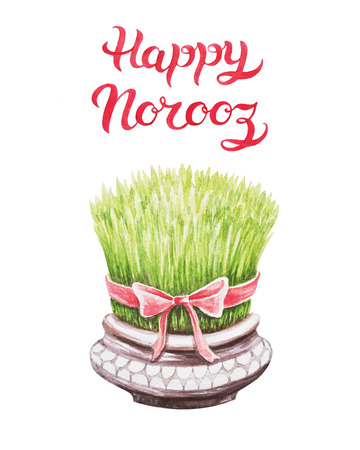 persian: Hand Drawn Greeting Card template with title Happy Norooz - the traditional Persian New Year Holiday. Stock Photo