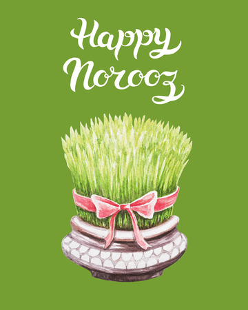 Greeting Card template with title Happy Norooz - the traditional Persian New Year Holiday