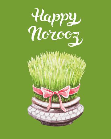 """Wenskaartsjabloon met titel """"Happy Norooz"""" - de traditionele Perzisch Nieuwjaar Holiday Stockfoto"""