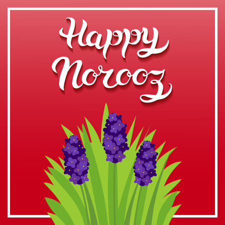 end of year: Greeting Card with title Happy Norooz. Word Norooz mean the traditional Persian New Year Holiday, which celebrate in the end of March Illustration