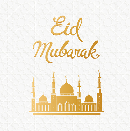 Eid mubarak vector greeting card design with mosque. Muslim holiday background Ilustracja
