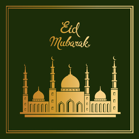 allah: Eid mubarak vector greeting card design with mosque. Muslim holiday background Illustration