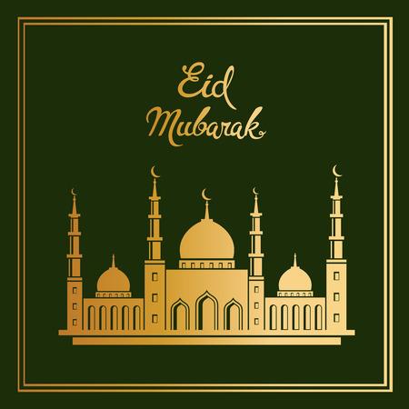 Eid mubarak vector greeting card design with mosque. Muslim holiday background Иллюстрация