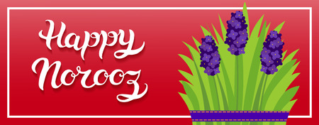 end of year: Greeting Banner with title Happy Norooz. Word Norooz mean the traditional Persian New Year Holiday, which celebrate in the end of March
