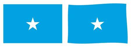 Federal Republic of Somalia flag. Simple and slightly waving version. Illustration