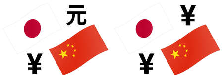 JPYCNY forex currency pair vector illustration. Japan and Chinese flag, with Yen and Renminbi symbol.