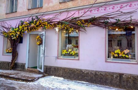 Florist shop. Decorated entrance to a small beautiful flower shop Stock Photo