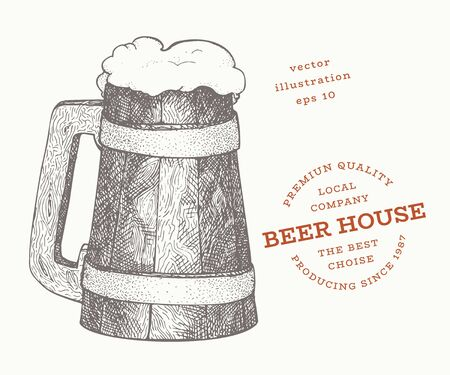 Beer mug illustration. Hand drawn vector pub beverage illustration. Engraved style. Vintage brewery illustration. Иллюстрация