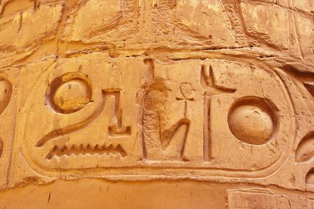 cartouche: ramesses  II cartouche on a column in temple of karnak luxor