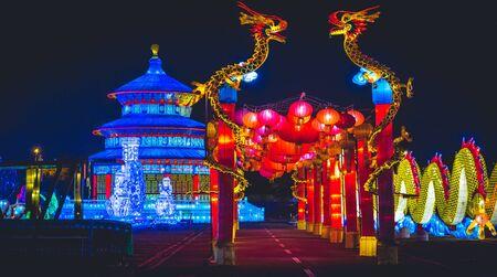 Chinese Horizontal background blue night dragon temple lantern Festival Фото со стока