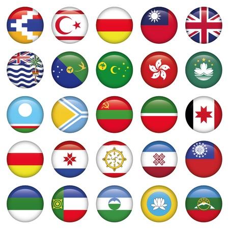 Drapeaux rondes asiatiques Banque d'images - 19746854