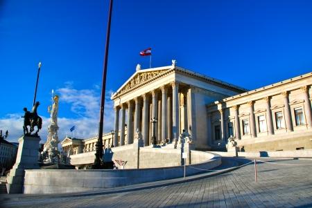 Austrian Parliament, Vienna Stock Photo - 15151430