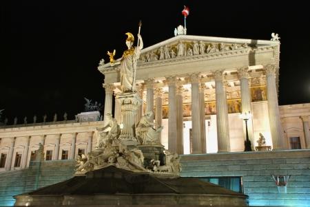 Austrian Parliament by night, Vienna Stock Photo - 15151435