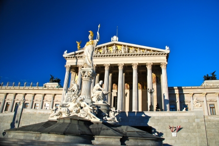 Athena Pallas fountain, Austrian Parliament building, Vienna Stock Photo - 15947603