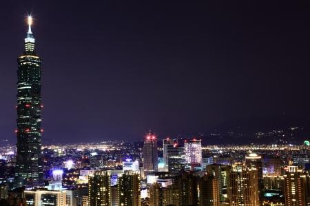 Taipei 101 Stock Photo - 17241300