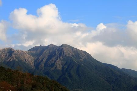 Tatun Mountain Stock Photo