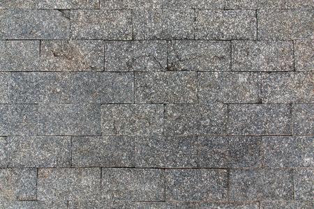 cobblestone: Granite cobblestone background and texture