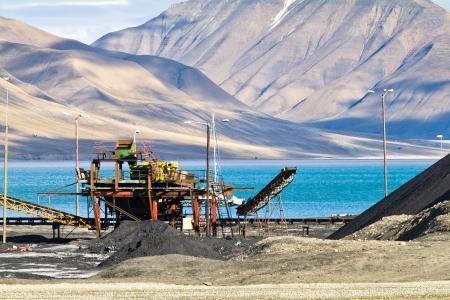 svalbard: Svalbard Stock Photo