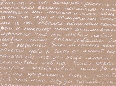 手の執筆背景。黄色の紙にビンテージ パターン。インク。