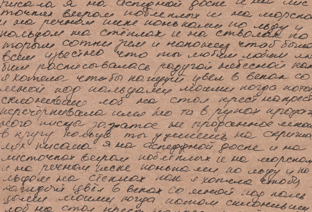scribe: Hand writing background. Vintage pattern on yellow paper. Ink.
