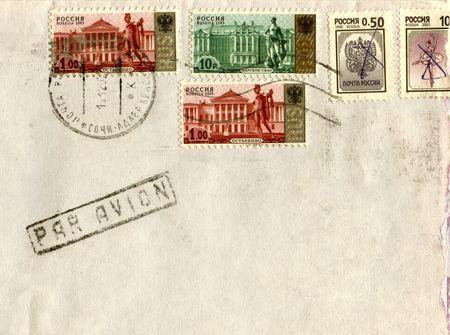 stamp Stock Photo - 2842708