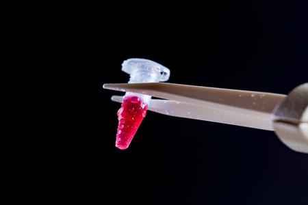 cooled: Cooled PCR test tube