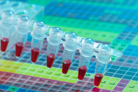 pcr: PCR 8 Tube Strips